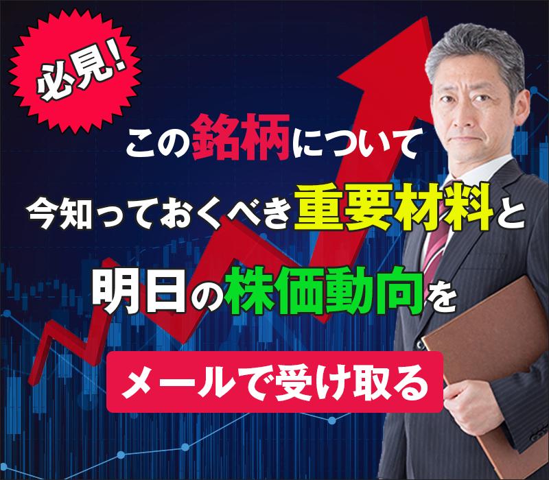 の 株価 レーザーテック